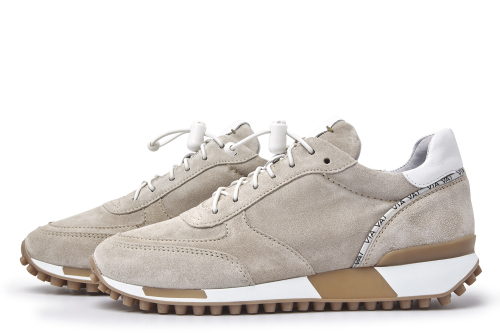 Giulia Base | Beige sneakers